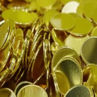 Gold prices influenced by central bank: Gold Anti-Trust Action Committee