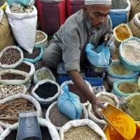 Here are some commodity trading ideas from Dharmesh Bhatia