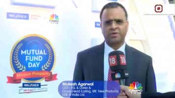 Mukesh Agarwal on Mutual Fund Day