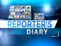 My TV : Reporters Diary