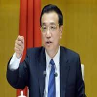 China needs economic growth of 6.5% next 5 years: Keqiang