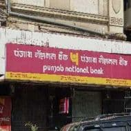 PNB makes home, auto loans attractive for govt staff