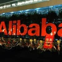 From $68 the sky's the limit for Alibaba