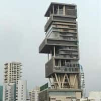Ambani's Antilia the most expensive billionaire home