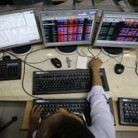Opening bell: Nifty likely to open in red; eyes on IIP data