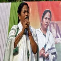 Mamata sworn in as WB CM, over 30,000 attend the ceremony