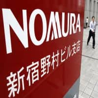 India's growth cycle appears to be holding up: Nomura