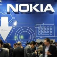 Nokia may be allowed to sell Chennai mobile plant