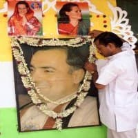 SC stays release of Rajiv Gandhi assassins