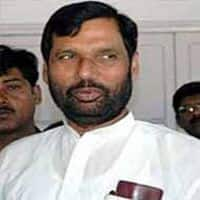 Paswan terms Congress' stance on GST Bill as 'anti-national'