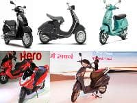 Comparison: It's Honda vs Hero vs Vespa vs Suzuki Access