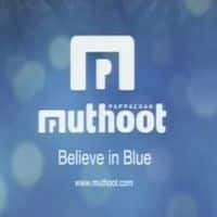 Watch: Muthoot Pappachan's first televised campaign