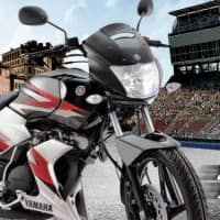 Yamaha launches 125cc motorcycle Saluto priced at Rs 52,000