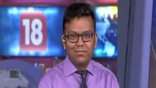 My TV : Here are some commodity trading ideas from Kunal Shah