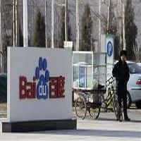 China's Baidu eyes driverless car production by 2020