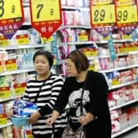 China consumer prices rise 2% on-year in May
