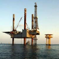 ONGC Videsh loses bid for two oil blocks in Mexico