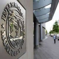 IMF raises India's growth forecast to 7.6% for 2016 & 2017