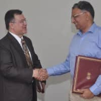 NSIC signs MOU with Ministry of MSME for Year 2015-16