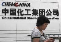 ChemChina 'to file for anti-trust approval in US' for takeover