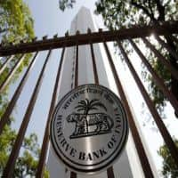 RBI sets govt's WMA limit at Rs 25,000 cr for Oct-Mar