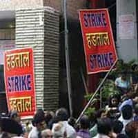 Trade unions call strike against 'Anti-labour Policies' of govt