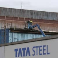 Care Ratings downgrades Tata Steel's credit rating