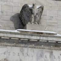 Four Fed banks called for discount rate hike