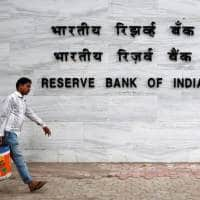India appoints Vishwanathan as new RBI deputy governor