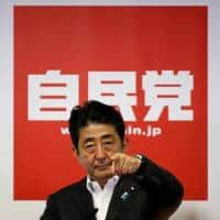 Shinzo Abe orders new stimulus package after election win
