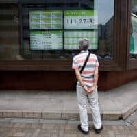 Asian shares within reach of 2016 peak as risk appetite improves