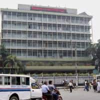 Bangladesh to meet Fed, US investigators over heist: Srcs