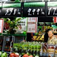 China August inflation slows to 1.3 %, weakest since Oct 2015