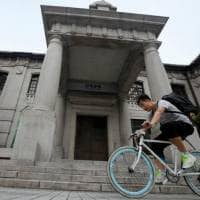 Bank of Korea holds rates for 4th month in October, as expected