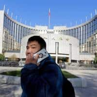 China central bank learns lessons as deflates money market risk