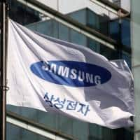 Samsung Electronics surges to record high on payout growth hopes