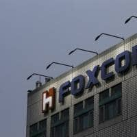 Foxconn says in preliminary discussions to expand US operations