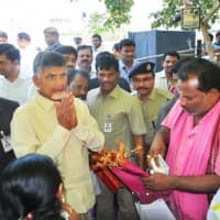Development is my Government's only agenda: Andhra CM