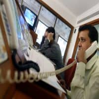 Nifty likely to open flat; new RBI guv news may hold market up