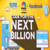 Watch: Code for the Next Billion