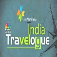 India Travelogue travels to beautiful hill station of Mussoorie