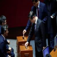 South Korea's President Park impeached in parliamentary vote