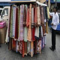 DSP Merill Lynch MF buys 6.99 lakh shares of Momai Apparels