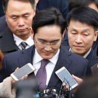 Samsung Group says it appreciates chief Jay Y. Lee's release