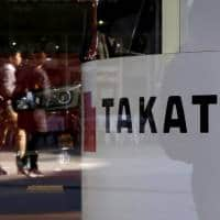 Takata's remaining bidders to seek court-led turnaround in Japan