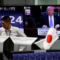 Japan policymakers reject Trump devaluation claims