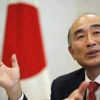 IMF's Furusawa says global imbalances above desirable levels