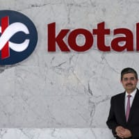 Kotak Mahindra Bank Q4 profit soars 40%, NIM improves but net NPA jumps 25%