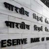 RBI slaps fine on City Union Finance, Hinduja Leyland Finance