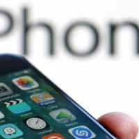 Apple to set up trial shop in Karnataka next month: Report